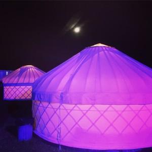 Yurt Glamping Livestock Longdon